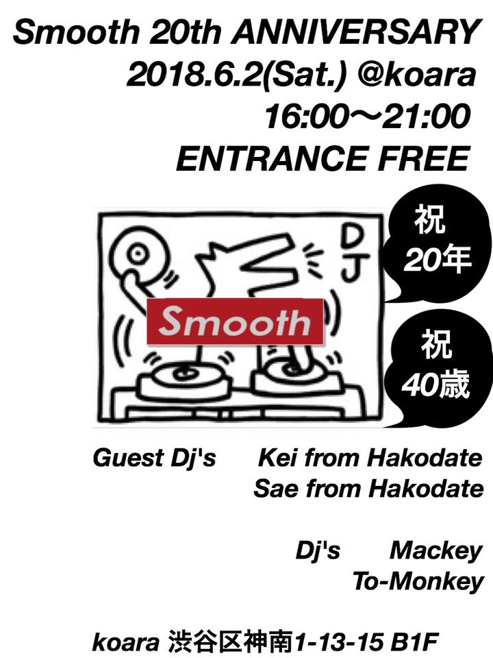 Smooth-20th Anniversary-