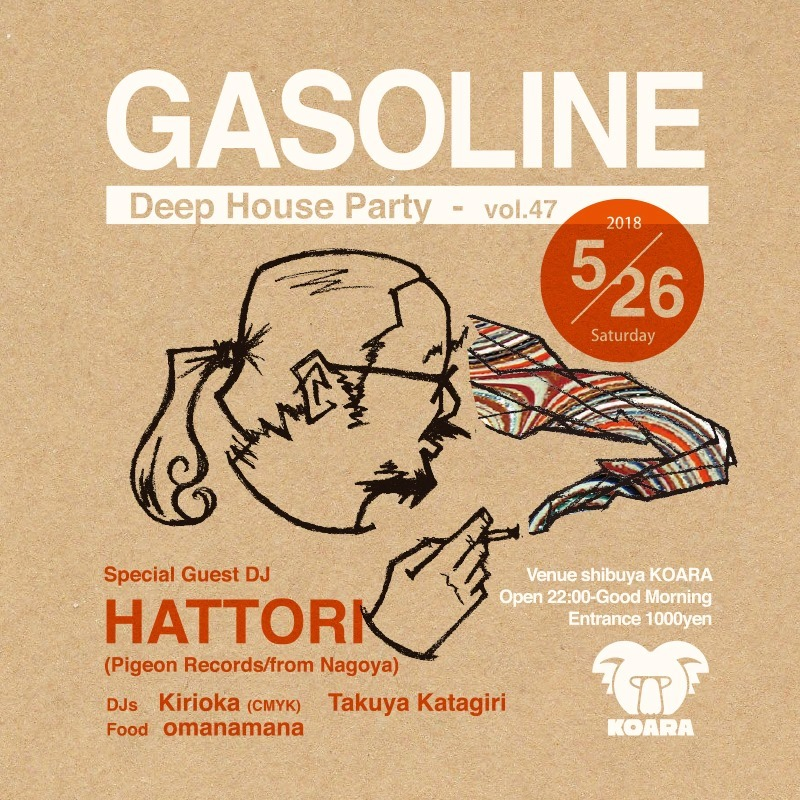 "DEEP HOUSE PARTY ""GASOLINE"""