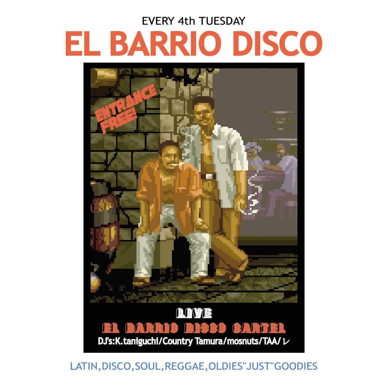 EL BARRIO DISC STORE presents 『EL BARRIO DISCO』