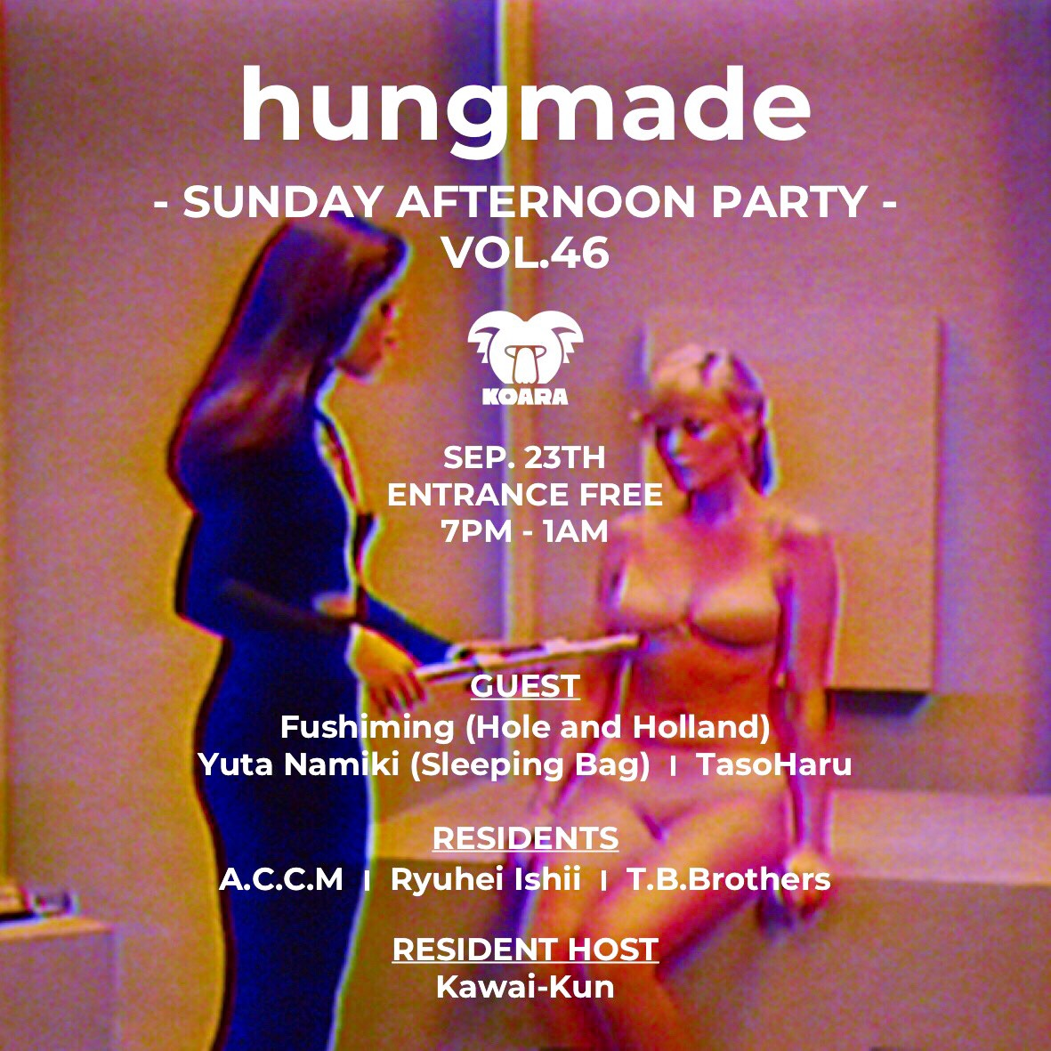 hungmade vol.46