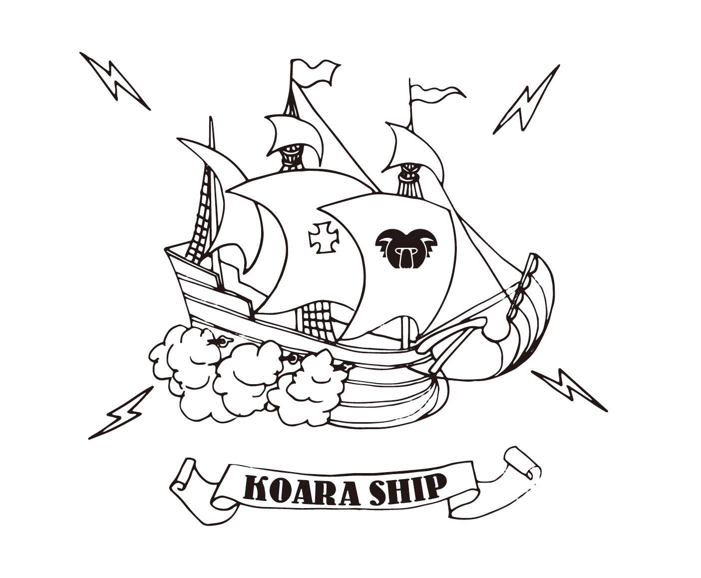 KOARA SHIP