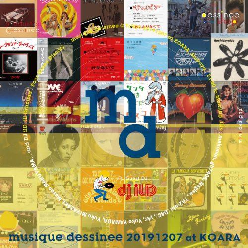 musique dessinee 20191207