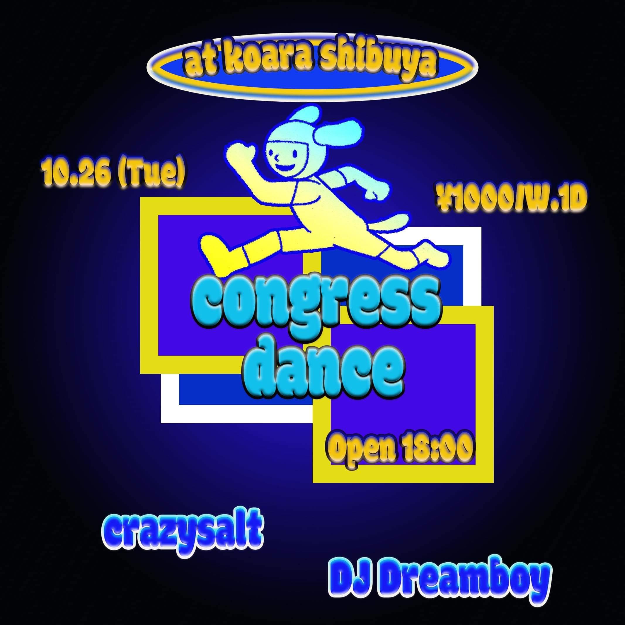 congress dance