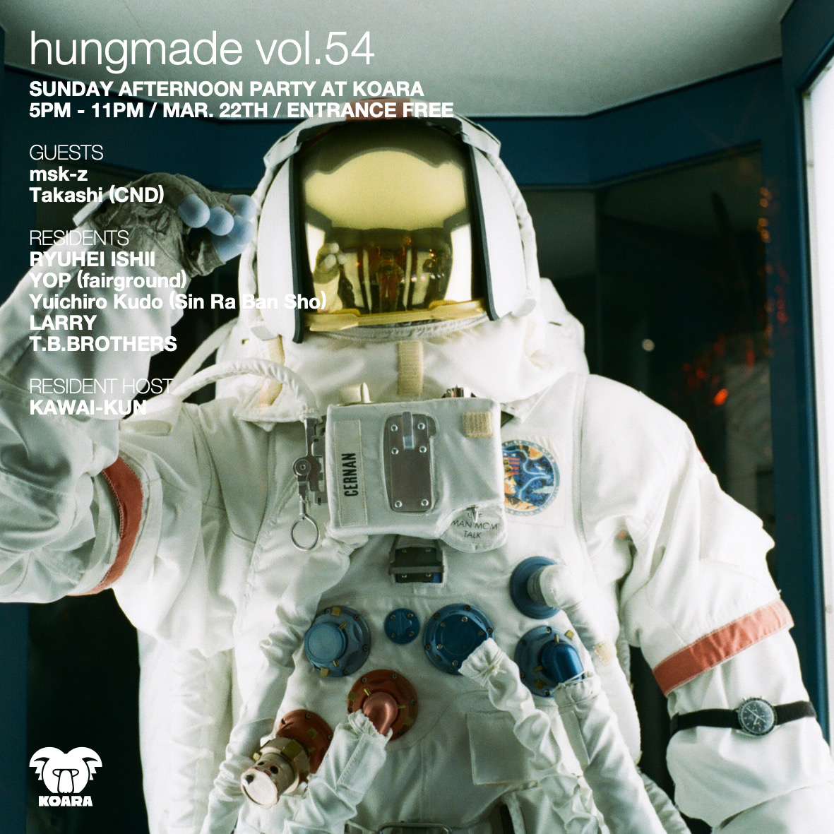 hungmade vol.54