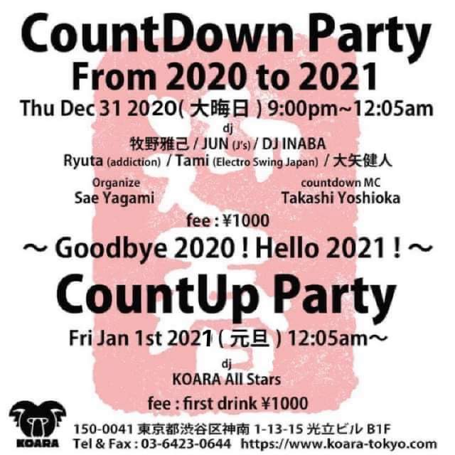 KOARA 2020~2021