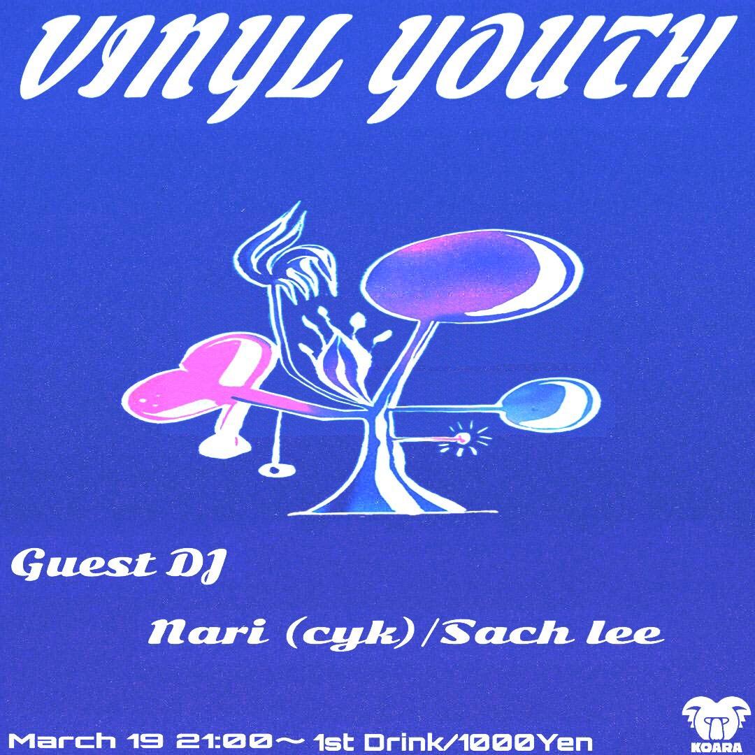 VINYL YOUTH