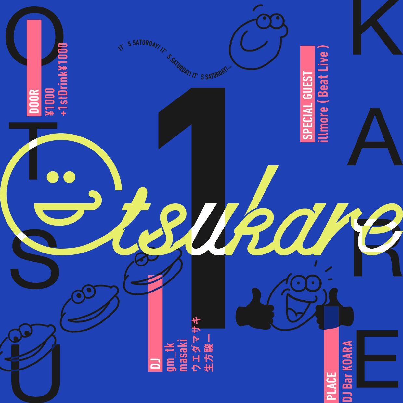 「OTSUKARE #1」