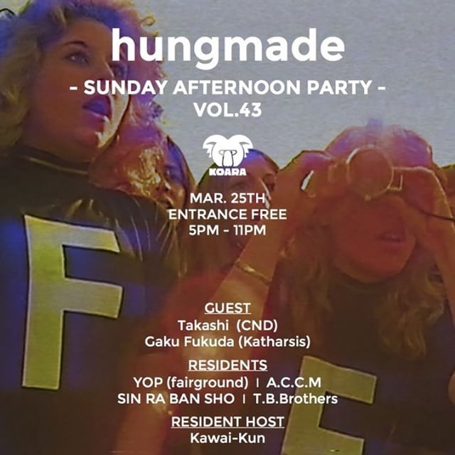 hungmade Vol.43