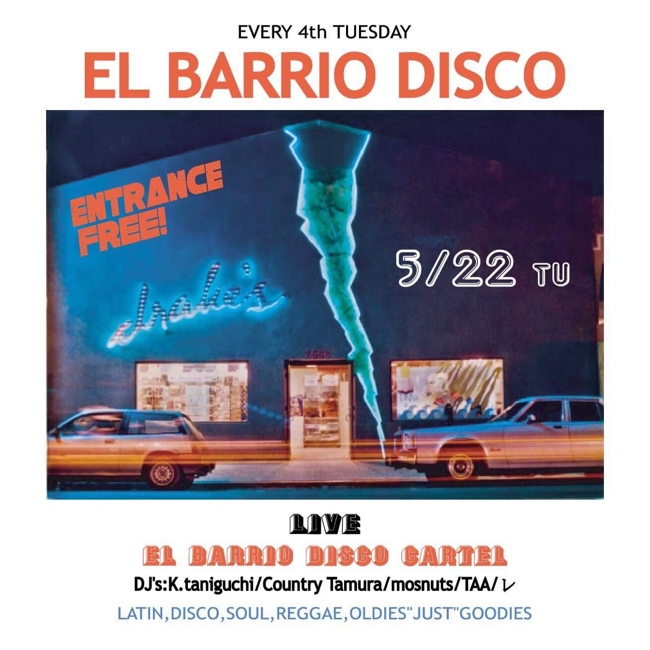 EL BARRIO DISC STORE presents 『EL BARRIO DISCO』
