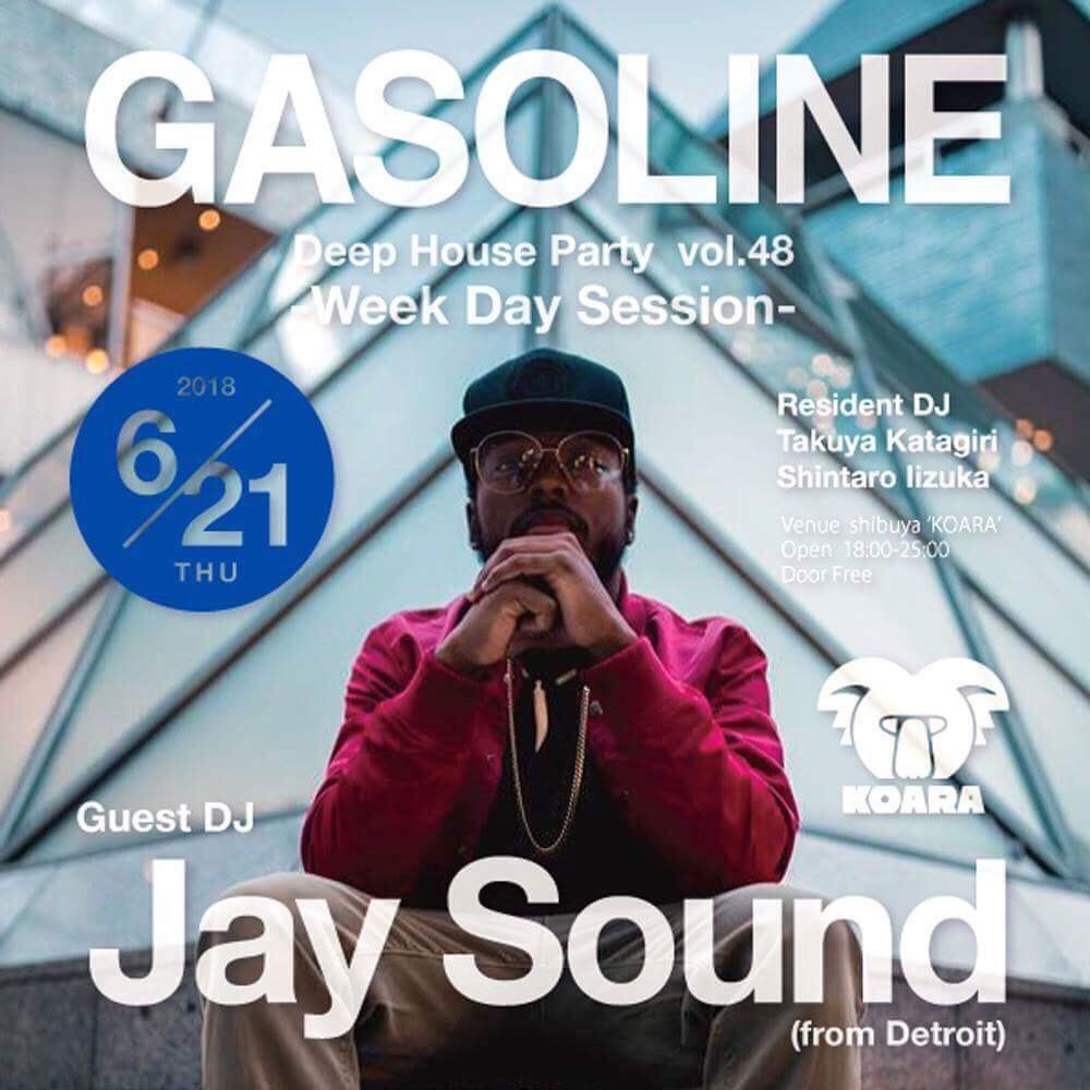 Deep House Party 'GASOLINE' vol.48