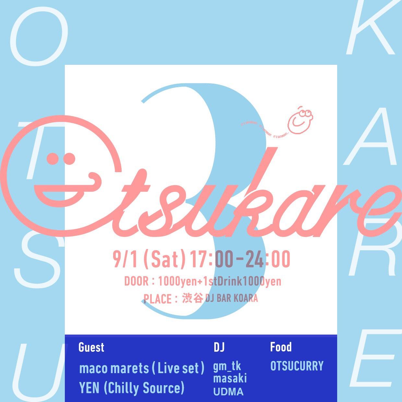 Otsukare#3