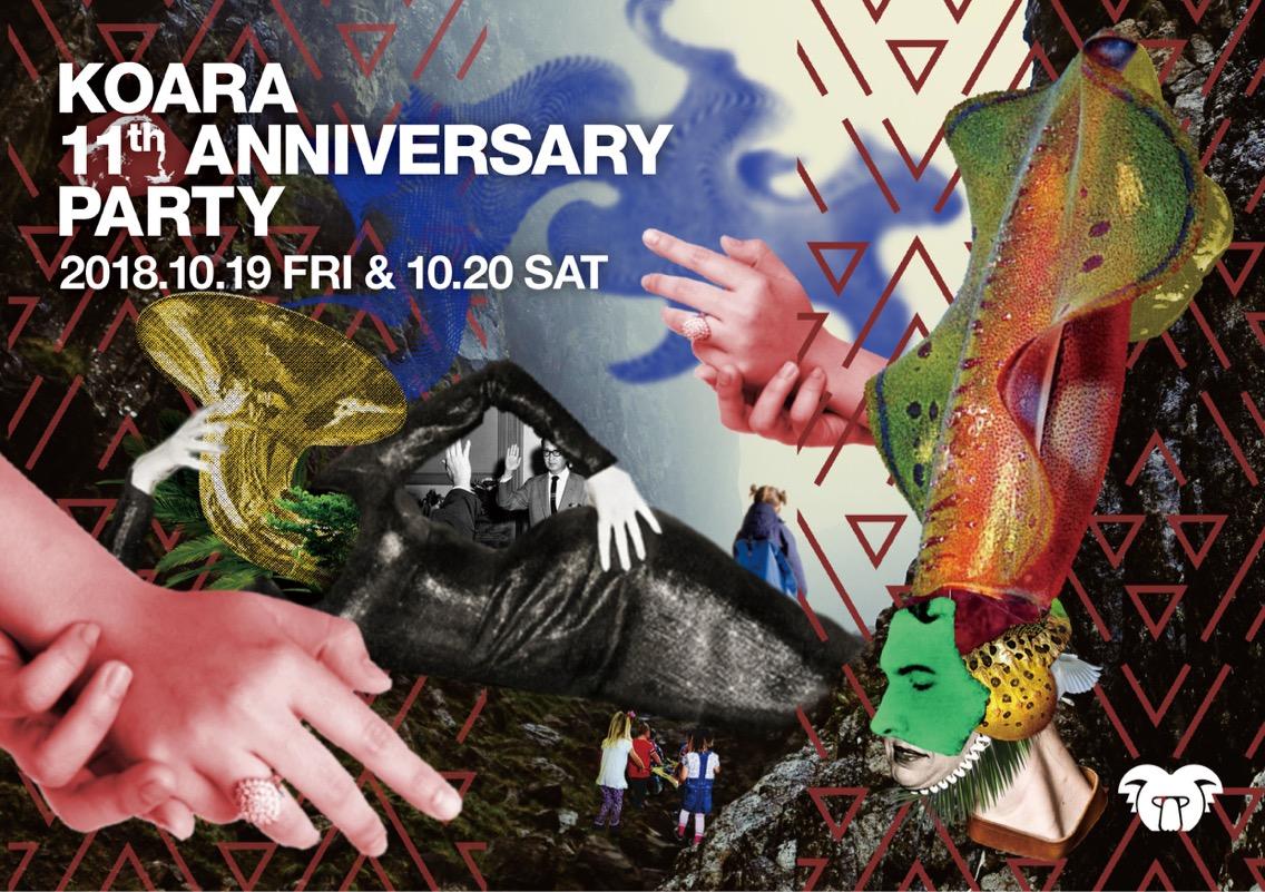 KOARA 11th ANNIVERSARY