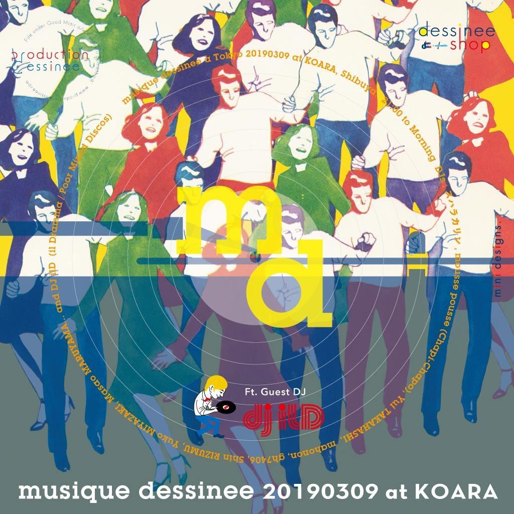 """""""musique dessinee 20190309"""""""