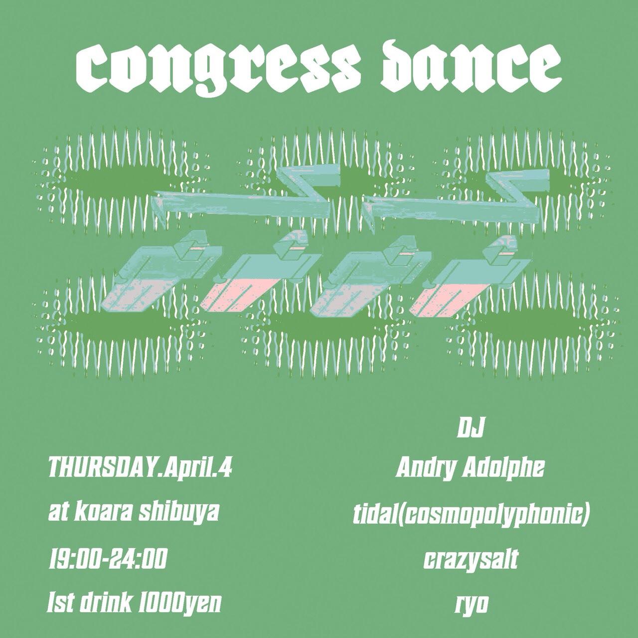 congress dance vol.6