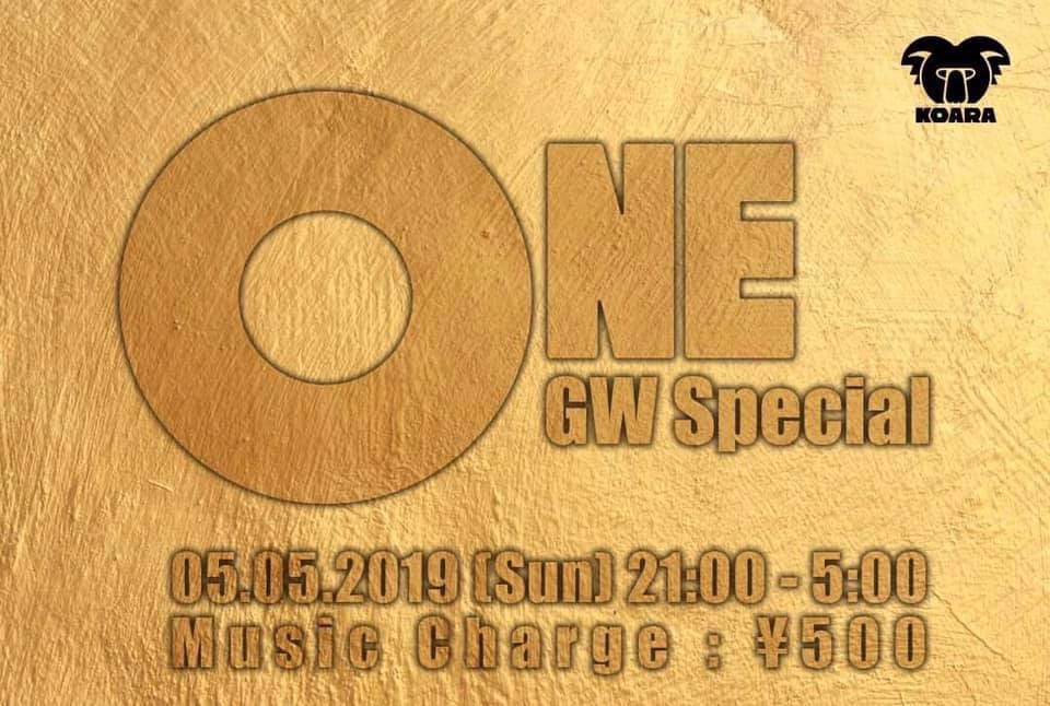 """""""ONE""""GW Special"""