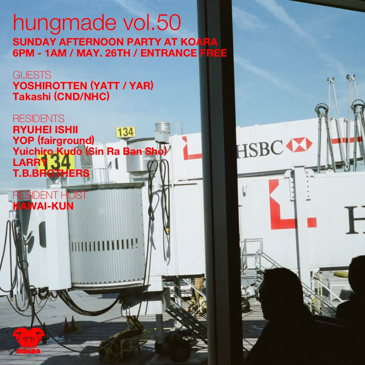 hungmade vol.50