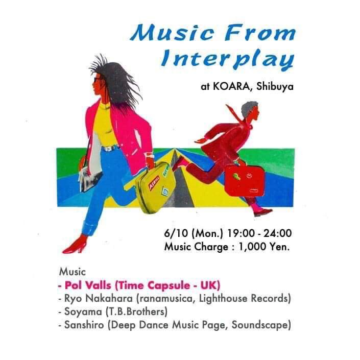 """""""Music from Interplay"""""""