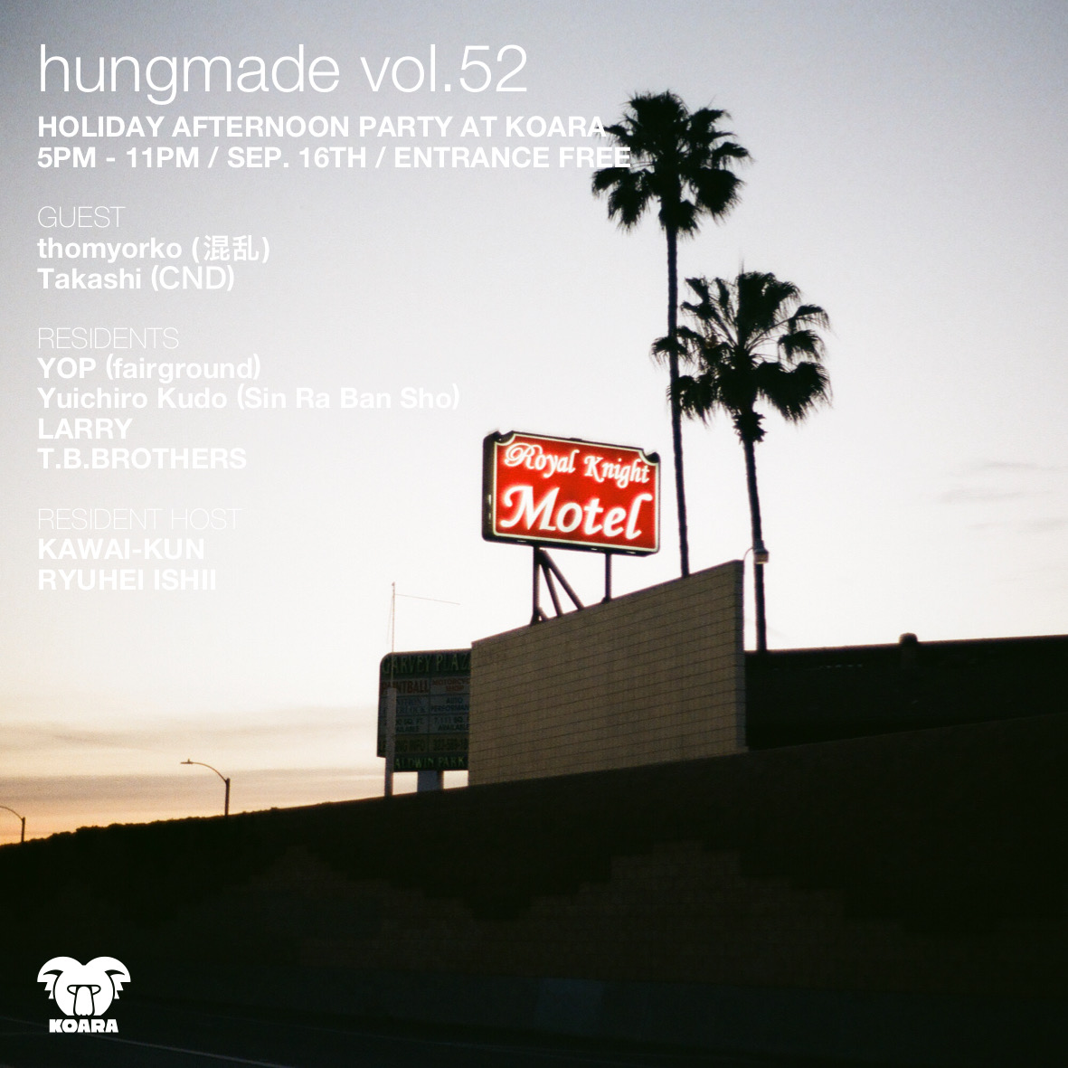 hungmade vol.52