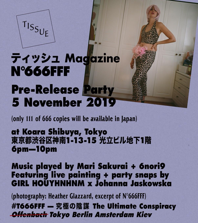 TISSUE Magazine №666FFF