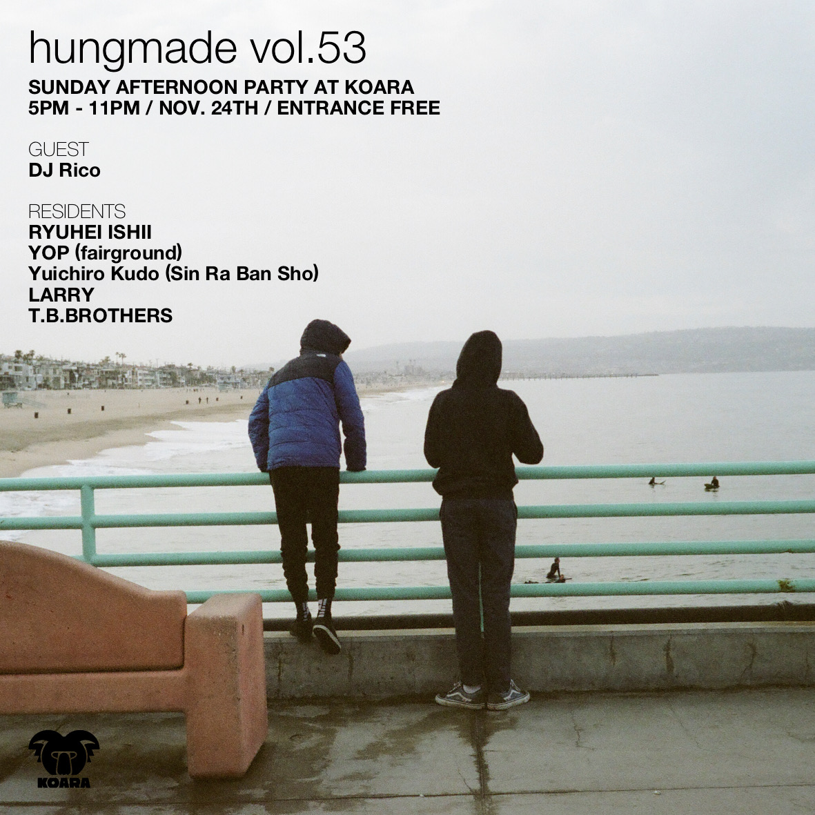 hungmade vol.53