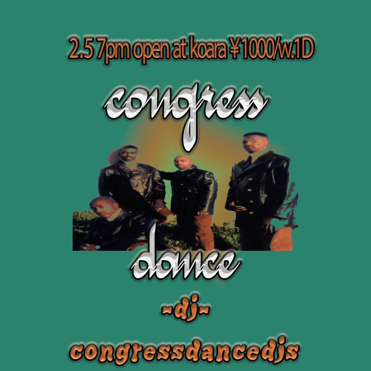 congress dance vol.11