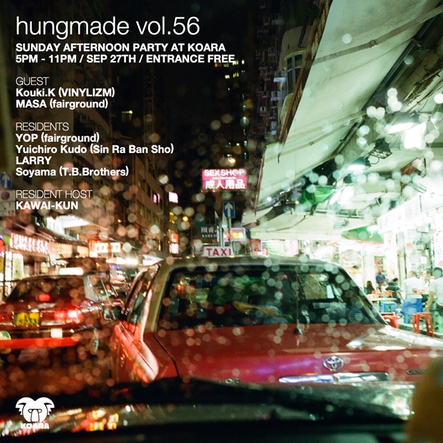 hungmade vol.56