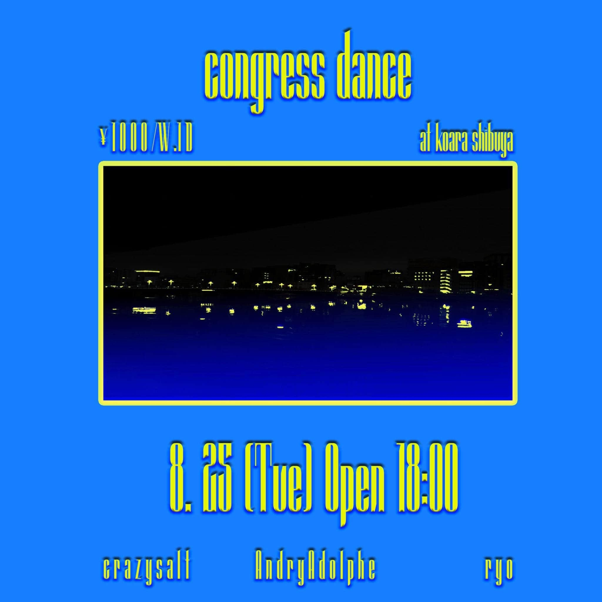 congress dance vol.14