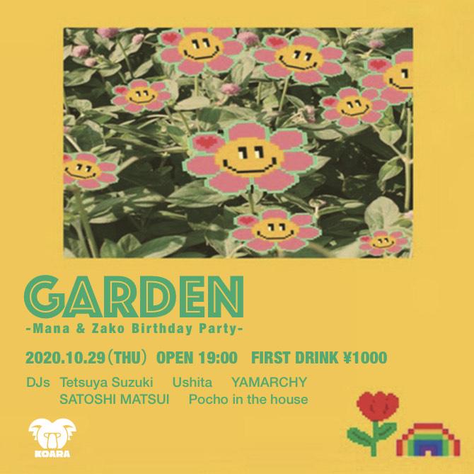 """""""Garden"""""""