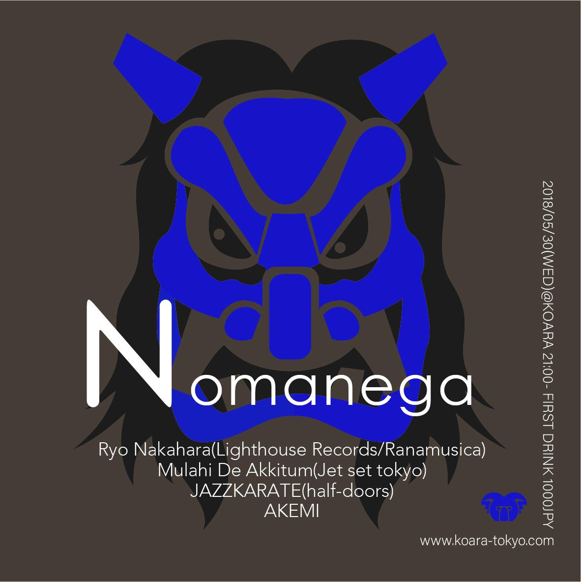 Nomanega